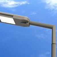 Iluminação pública LED preço